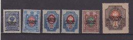 RUSSIE : VLADIVOSTOK . N° 13 , 15 ,17 , 20 , 22 . * . SIGNES BRUN ET ROMEKO . ( CATALOGUE YVERT ) . - Unused Stamps