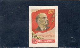 URSS 1957 * PAPIER AU VERSO - 1923-1991 URSS