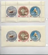 DOMINICAN REPUBLIC 1962 MELBOURNE OLYMPICS 2 STRIPS IOVPT UNESCO ANNIV. PERF/IMP - Repubblica Domenicana