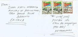Eritrea 2008 Barentu Constitution Political Party Parade Democracy Flag Cover - Eritrea