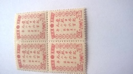 Manchukuo China 1940# 125AL2 F - 1932-45 Mandchourie (Mandchoukouo)