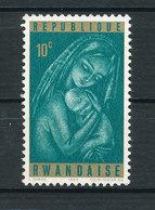 Y&T N°108 - Noel - Rwanda