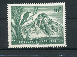 Y&T N°179 - Volcan Mikano - Rwanda
