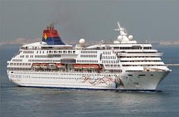 "Ship Postcards - Passenger   Ship : ""Superstar Gemini   ""     Read Description - Unclassified"