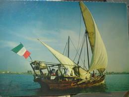 Kuwait Old Dhow - Koweït