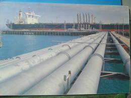 Kuwait Oil Company - Koweït