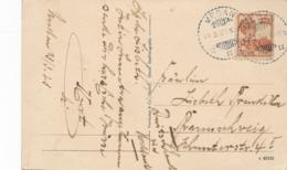 """Nederlands Indië - 1923 - 12,5 Op 17,5 Cent Wilhelmina Met Scheepje Op Mooie Ansicht """"Paleizen Van Den Sultan Van Deli"""" - Nederlands-Indië"""