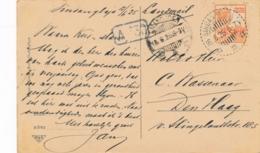 Nederlands Indië - 1925 - 12,5 Op 22,5 Cent Wilhelmina Met Scheepje Op Hotel-ansicht Van LB SINDANGLAJA Naar Den Haag - Nederlands-Indië