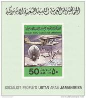 Libia Nº Michel 682 Al 686 En Hojas - Libia