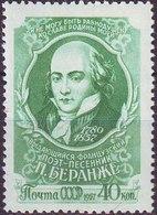 ROSSIA - RUSSIA - Mi. 1983A  Pierre-Jean De Béranger - French Poet - **MNH - 1957 - Nuovi