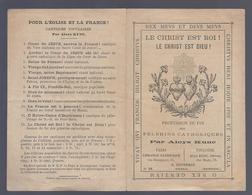 Santini, Image Pieuse, Holy Card TOULOUSE 1874 LE CHRIST EST ROI ! LE CHRIST EST DIEU !  A. KUNC HYMNE VIVE LA FRANCE ! - Images Religieuses