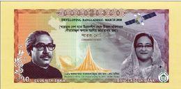 BANGLADESH 70 TAKA 2018 P-NL UNC COMMEMORATIVE W/ FOLDER [BDNP305a] - Bangladesh