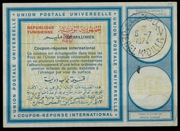 TUNISIE / TUNISIA  Vi20 HS 110 / 100 MILLIMES Intern. Reply Coupon Reponse Antwortschein IAS IRC O JEBEL M'DILLA 6.7.74 - Tunesien (1956-...)