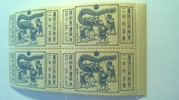 Manchukuo China  1940 The 2600th Anniversary Of The Japanese Empire - 1932-45 Manchuria (Manchukuo)