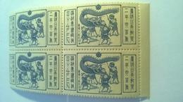 Manchukuo China  1940 The 2600th Anniversary Of The Japanese Empire - 1932-45 Mandchourie (Mandchoukouo)