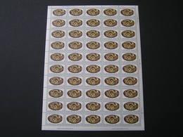 GREECE1976 Sealing Stones Set Of 50 MNH.. - Greece