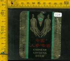 Etichetta Birra Chinese Ginseng Beer - Cina - Birra
