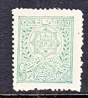 AFGHANISTAN   208    *   1909-19 Issue - Afghanistan