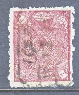 AFGHANISTAN   218    (o)   1921 Issue - Afganistán