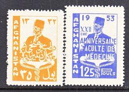 AFGHANISTAN   419-20    **   FOUNDER  SCHOOL  OF  MEDICINE - Afghanistan