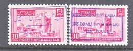 AFGHANISTAN   B 1-2   **   BIRTH  OF  AVICENNA - Afghanistan