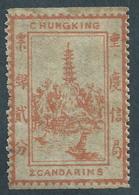 Chungking 1893 Michel Nr. 1 - China