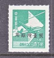 TAIWAN  C 1   ** - 1945-... Republic Of China