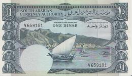 YEMEN DEMOCRATIC  P. 3b 1 D 1967 XF - Yemen