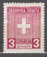 Germany Occupation Of Serbia - Serbien Dienst 1943 Mi#1 Mint Hinged - Occupation 1938-45