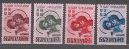 Germany Occupation Of Serbia - Serbien 1941 Mi#54-57 I (spitzen Up) Mint Never Hinged - Occupation 1938-45
