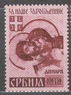 Germany Occupation Of Serbia - Serbien 1941 Mi#54 A I (spitzen Down) Mint Never Hinged - Occupazione 1938 – 45