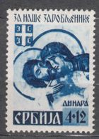 Germany Occupation Of Serbia - Serbien 1941 Mi#57 A II Mint Never Hinged - With Author Mark Type II - Occupazione 1938 – 45