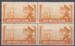 AFRICA ORIENTALE ITALIANA - 1941 - Quartina Di Yvert 36 Nuovi MNH. - Italienisch Ost-Afrika