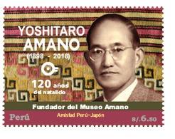 Peru 2019 120 Years Of Yoshitaro Amano Birth. Museum - Peru