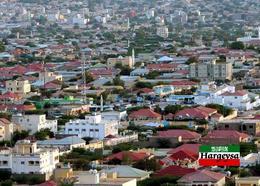 Somalia Somaliland Hargeisa Aerial View Hargeysa New Postcard - Somalie