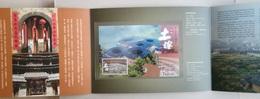 Hongkong 2010. Mainland Scenery Series No.9: Fujian Tulou. Folder - 1997-... Región Administrativa Especial De China