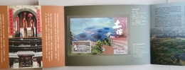 Hongkong 2010. Mainland Scenery Series No.9: Fujian Tulou. Folder - 1997-... Sonderverwaltungszone Der China