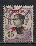 CANTON              N°  YVERT    55              OBLITERE       ( O   3/12  ) - Canton (1901-1922)