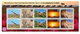 Japan 2013 The 50th Anniversary Of Japan-Kenya Diplomatic Relations Stamp Sheetlet MNH - 1989-... Emperor Akihito (Heisei Era)