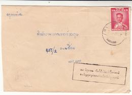 Thailand / Rama 9 / Postmarks - Thailand