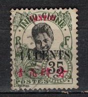 CANTON              N°  YVERT    76                OBLITERE       ( O   3/13  ) - Canton (1901-1922)