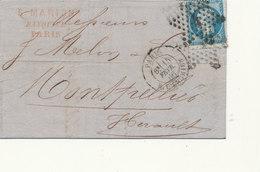 N°14 NUANCE   SUR LETTRE - 1853-1860 Napoléon III