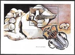 Sierra Leone  1996  Sc#1903  1500le  Mushrooms Souv Sheet  MNH   2016 Scott Value $4.50 - Sierra Leone (1961-...)