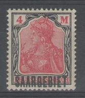 SARRE:  N°49 ** (signé BRUN)       - Cote 29€ - - 1920-35 Società Delle Nazioni