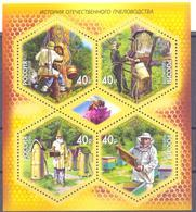 2018. Russia, Russian Beekeeping History, S/s, Mint/** - 1992-.... Fédération