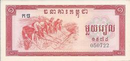 CAMBODGE   1 Riel   1975   -- UNC -- - Cambodia