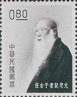 1962 Famous Chinese Stamp- Reporter Yu Yu-jen Press Beard - Celebrations