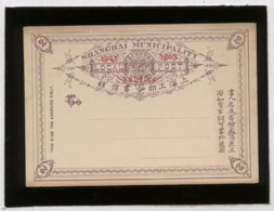 Entier Postal Valeur 2 Shangai Municipality Local Post 1843 1893 Jubilée  , Neuf - China