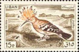 USED STAMPS Lebanon - Birds -1965 - Lebanon