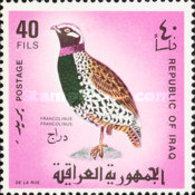 USED STAMPS Iraq - Iraqi Birds -1968 - Iraq